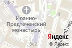 Схема проезда до компании Свято-Владимирская общеобразовательная Православная школа в Москве