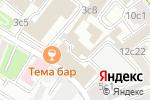 Схема проезда до компании СБЛ-недвижимость в Москве