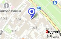 Схема проезда до компании КОНСАЛТ ИНВЕСТ ФИНАНС в Москве