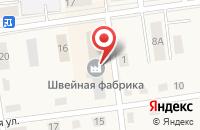 Схема проезда до компании Нимфа в Советске