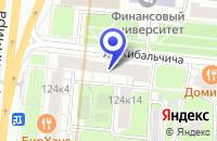 Схема проезда до компании РУСАЭРОСПЕЦПРОЕКТ в Москве