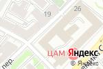 Схема проезда до компании Британский Страховой Дом в Москве