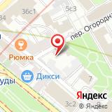 Посольство Швейцарии в г. Москве