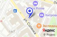 Схема проезда до компании ЛИЗИНГОВАЯ КОМПАНИЯ ФС ЛИЗИНГ в Москве