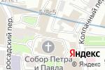 Схема проезда до компании Guitarissimo в Москве