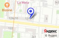 Схема проезда до компании КОНСАЛТИНГОВАЯ КОМПАНИЯ ОБЪЕДИНЕННЫЕ КОНСУЛЬТАНТЫ FDP в Москве