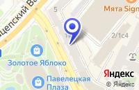 Схема проезда до компании ПАРФЮМЕРНЫЙ МАГАЗИН САНЕЛЛ в Москве
