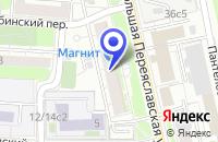 Схема проезда до компании ТФ ВЕРТЕКС-КЛИМАТ 21 в Москве