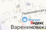 Схема проезда до компании Флэш-2 в Варениковской