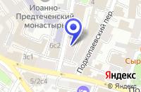 Схема проезда до компании СЕРВИСНЫЙ ЦЕНТР ГАРАНТ-ПРИМ в Москве