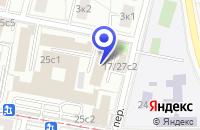 Схема проезда до компании ПРОЕКТНОЕ ПРЕДПРИЯТИЕ ИКТ СЕРВИС в Москве