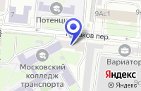 Схема проезда до компании СПЕЦИАЛИЗИРОВАННАЯ ПЕРЕВОЗОЧНАЯ КОМПАНИЯ в Москве