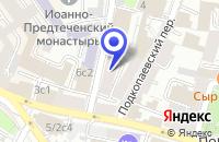 Схема проезда до компании СЕРВИС-ФИРМА ИЛМА ТРЕЙД СЕРВИС в Москве