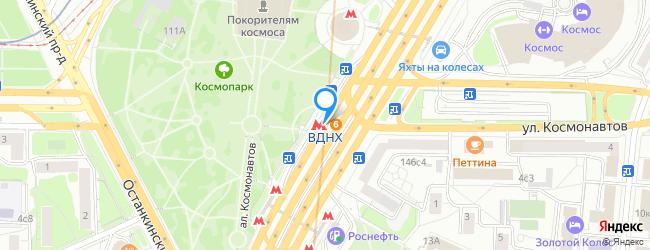 метро ВДНХ
