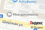 Схема проезда до компании Магазин сувениров на Полярной в Москве