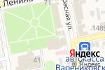 Схема проезда до компании Ботинкофф в Варениковской