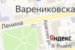 Схема проезда до компании КСН в Варениковской