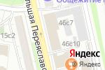 Схема проезда до компании MBD Consulting в Москве