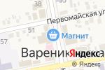 Схема проезда до компании Елена в Варениковской