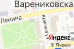 Схема проезда до компании КИТ в Варениковской
