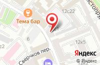 Схема проезда до компании Юрконсул в Александровке