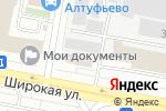 Схема проезда до компании Чайный аромат в Москве