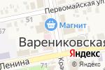 Схема проезда до компании Сад огород в Варениковской
