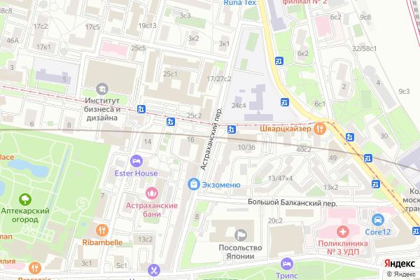 Ремонт телевизоров Астраханский переулок на яндекс карте