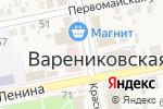 Схема проезда до компании Древо жизни в Варениковской