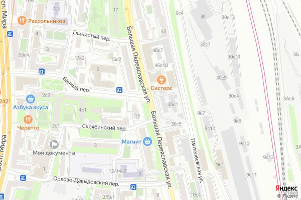 Ремонт телевизоров Улица Большая Переяславская на яндекс карте
