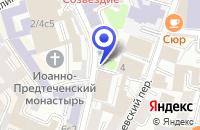 Схема проезда до компании КОНСАЛТИНГОВАЯ КОМПАНИЯ ПРО-ИНВЕСТ-КОНСАЛТ в Москве