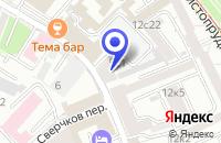 Схема проезда до компании ФАКЕЛ-СТРОЙ в Москве