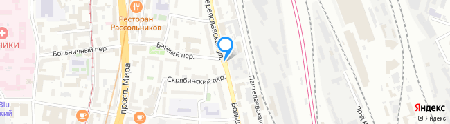 Большая Переяславская улица