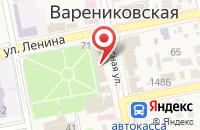 Схема проезда до компании Совкомбанк в Варениковской