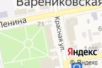 Схема проезда до компании Банкомат, Совкомбанк, ПАО в Варениковской