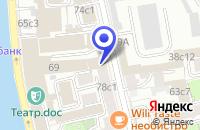 Схема проезда до компании ПТФ АКТУАЛЬ в Москве