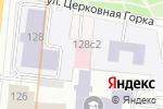 Схема проезда до компании Ravet в Москве