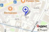 Схема проезда до компании ДОВЕРИТЕЛЬНЫЙ ИНВЕСТИЦИОННЫЙ БАНК в Москве