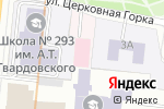 Схема проезда до компании Финансовый университет при Правительстве РФ в Москве