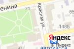 Схема проезда до компании Русский фейерверк в Варениковской