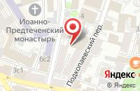 Схема проезда до компании Домсервис в Москве