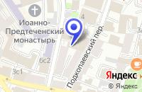 Схема проезда до компании ТФ ТРЭЙД ИНВЕСТ в Москве