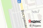 Схема проезда до компании Мираж в Москве