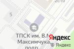 Схема проезда до компании Технический пожарно-спасательный колледж №57 в Москве
