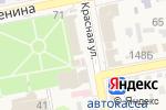 Схема проезда до компании Флоран в Варениковской