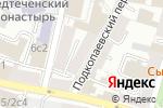Схема проезда до компании AK Consult в Москве