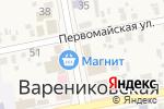 Схема проезда до компании Интерьер в Варениковской