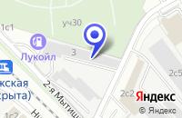 Схема проезда до компании ИНФОРМАЦИОННО-КОНСАЛТИНГОВЫЙ ЦЕНТР ЛИГАНТ в Москве