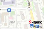 Схема проезда до компании Вещь в Москве