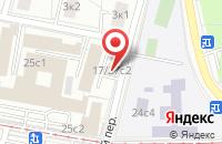 Схема проезда до компании Винтерс в Москве